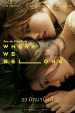 Where We Belongq